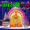 Superhit Navratri- 2017 Marathi Best Songs