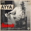 Ayya From Seethakaathi Single