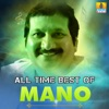 All Time Best of Mano