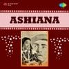 Ashiana Original Motion Picture Soundtrack