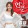 Lover - 김양