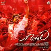 Mersal (Original Motion Picture Soundtrack)  EP-A. R. Rahman