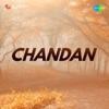 Nanha Sa Dil Deti Hoon Pardesi Preet Nibhana
