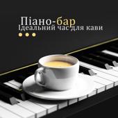 [Скачать]: название MP3