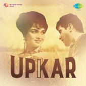 [Download] Mere Desh Ki Dharti MP3