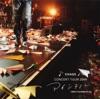 CHAGE CONCERT TOUR 2008 アイシテル