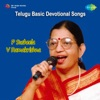 Telugu Basic Devotional Songs EP