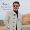 Khooneye Arezoo - Moein