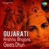 Gujarati Krishna Bhajans Geets Dhun