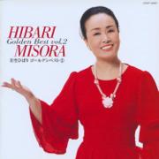 Kawa No Nagare No Youni - Hibari Misora - Hibari Misora