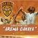 Arena Cahaya - Zee Avi