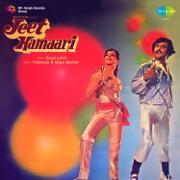 Tumko Agar Hai Pyar - Asha Bhosle & S. P. Balasubrahmanyam - Asha Bhosle & S. P. Balasubrahmanyam