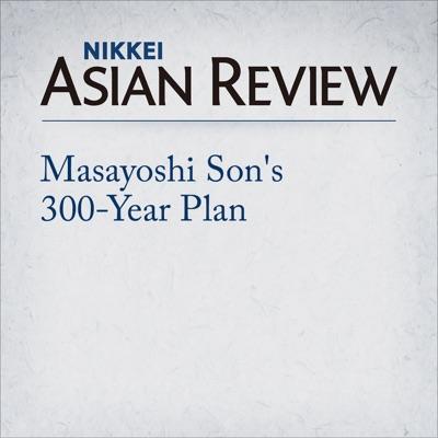 Masayoshi Son's 300-Year Plan