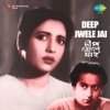 Deep Jwele Jai (Original Motion Picture Soundtrack) - Single