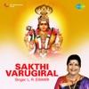 Sakthi Varugiral