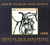 Cookin' With the Miles Davis Quintet (Limited Edition) ジャケット写真