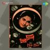 High Heel Original Motion Picture Soundtrack EP
