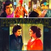 Prem Nagar Original Motion Picture Soundtrack
