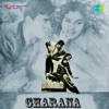 Gharana Original Motion Picture Soundtrack