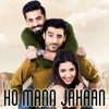 Ho Mann Jahaan (Original Motion Picture Soundtrack)