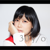 30 y/o - 絢香