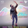 Parmish Verma - Gaal Ni Kadni  artwork