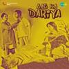 Aag Ka Darya