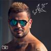 Amr Diab - Kol Hayaty artwork