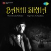 Banhi Sikha Original Motion Picture Soundtrack EP
