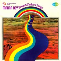 Manna Dey - Manna Dey Bengali Modern Songs - EP artwork
