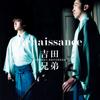 Renaissance - Yoshida Brothers