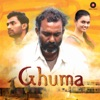 Ghuma (Original Motion Picture Soundtrack) - Single