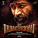 VadaChennai (Original Motion Picture Soundtrack) - Santhosh Narayanan