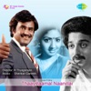 Vadivelan Manasu From Thaayillaamal Naanillai Single