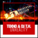 Unreality - TEKNO & DJ T.H.