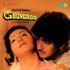 Ghungroo (Original Motion Picture Soundtrack)