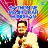 Sathon Ne Majhi Char Hundiyan Single