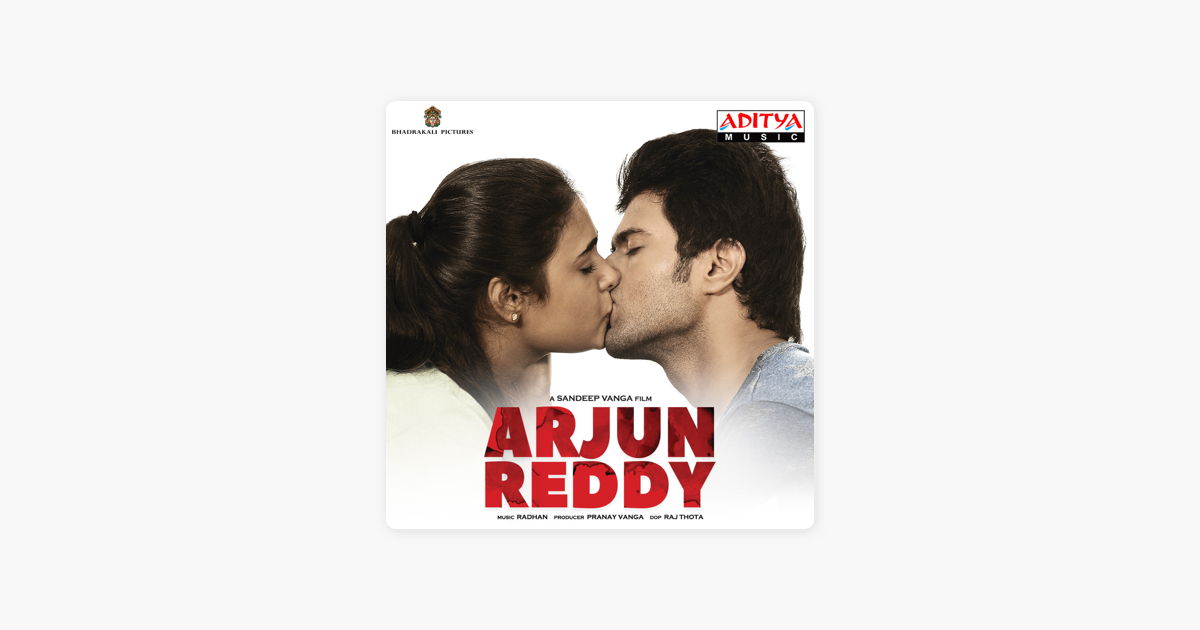 arjun reddy telugu movie mp3 songs free download doregama