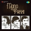 Mono Pakhi Original Motion Picture Soundtrack EP