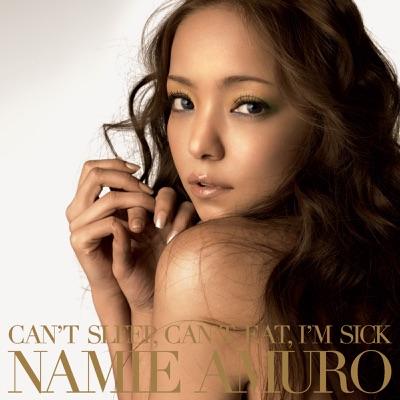 CAN'T SLEEP, CAN'T EAT, I'M SICK / 人魚 - EP - Namie Amuro