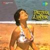 Patthar Ki Lakeer
