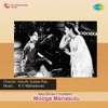 Mooga Manasulu Original Motion Picture Soundtrack
