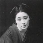 Meitei - Nami