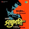 Saptapadi (Original Motion Picture Soundtrack) - Single