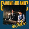Gavin D & OG-ANIC - ฉันยังไหว artwork