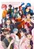 ボーイフレンド(仮)プロジェクト ミュージックアルバム 藤城学園 #02