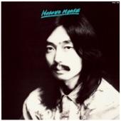 Haruomi Hosono - Bara to Yajū