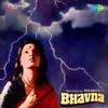Bhavna (Original Motion Picture Soundtrack) - EP