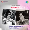 Khadeeja (Original Motion Picture Soundtrack) - Single