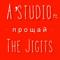 А'Студио - Прощай (feat. The Jigits).mp3
